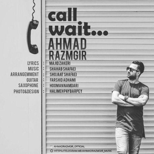 دانلود آهنگ جدید احمد رزمگیر بنام پشت خط