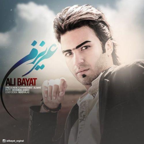 دانلود آهنگ جدید علی بیات بنام عزیزم
