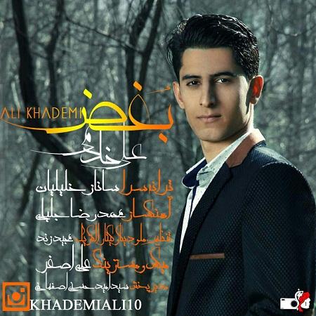 دانلود آهنگ جدید علی خادمی بنام بغض