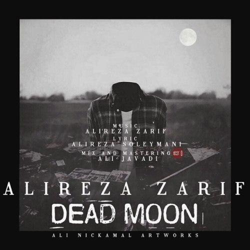 دانلود آهنگ جدید علیرضا ظریف بنام ماه مرده