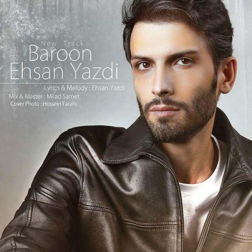 دانلود آهنگ جدید احسان یزدی بنام بارون