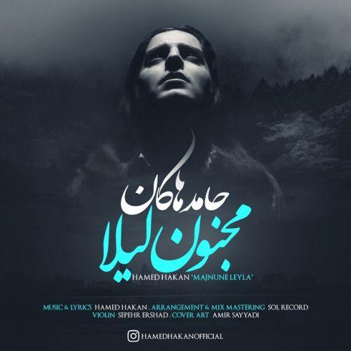دانلود آهنگ جدید حامد هاکان بنام مجنون لیلا