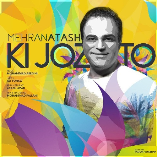 http://dl.pop-music.ir/images/1395/Khordad/Mehran-Atash-K-%20Joz-To.jpg