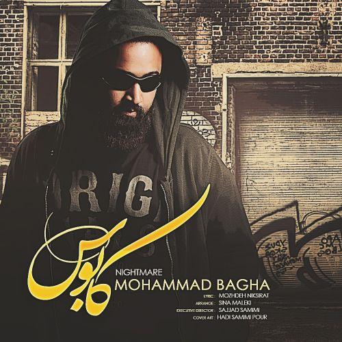دانلود آهنگ جدید محمد بقا بنام کابوس