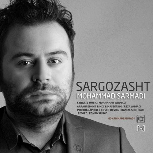 دانلود آهنگ جدید محمد سرمدی بنام سرگذشت