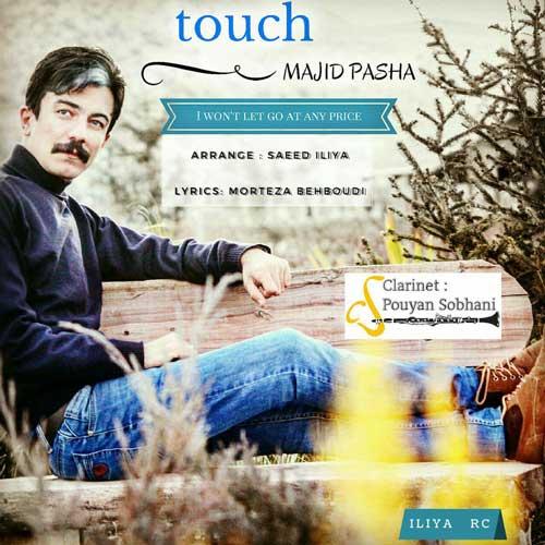 دانلود آهنگ جدید مجید پاشا بنام لمس