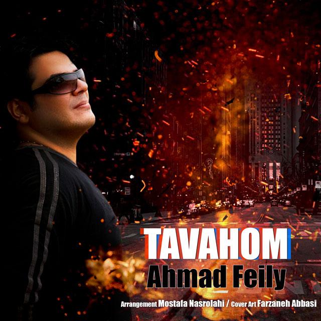 دانلود آهنگ جدید احمد فیلی بنام توهم