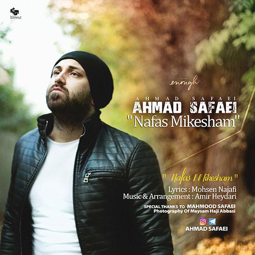دانلود آهنگ جدید احمد صفایی بنام نفس میکشم