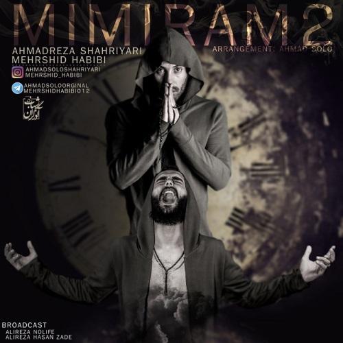 دانلود آهنگ جدید احمدرضا شهریاری بنام میمیرم ۲