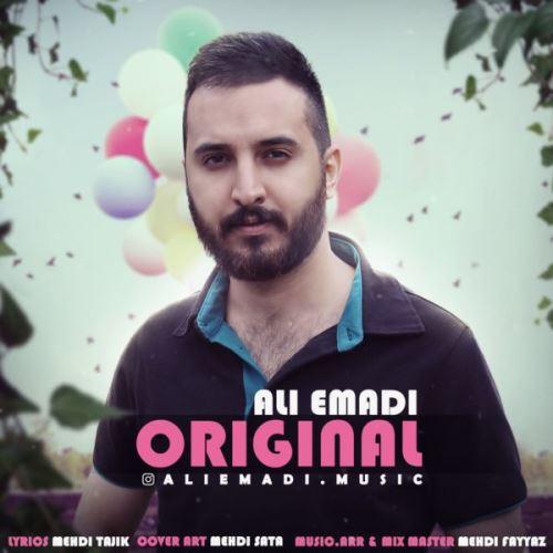 دانلود آهنگ جدید علی عمادی بنام اورجینال