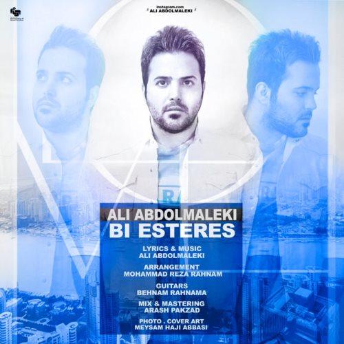 دانلود آهنگ جدید علی عبدالمالکی بنام بی استرس با بالاترین کیفیت