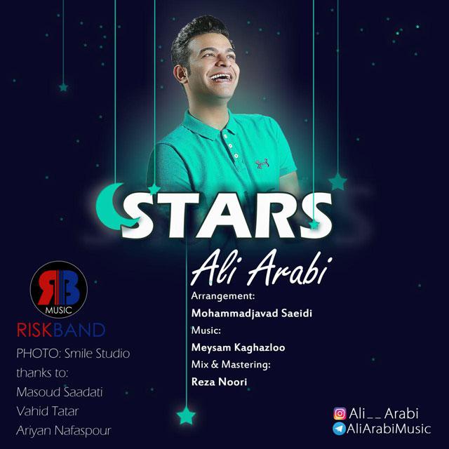 دانلود آهنگ جدید علی عربی بنام ستاره ها