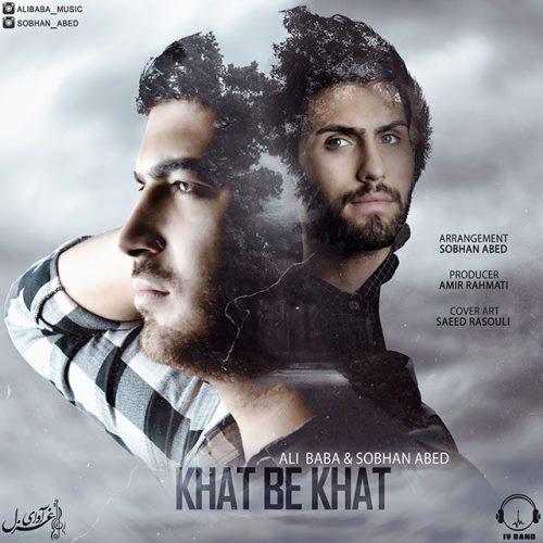 دانلود آهنگ جدید علی بابا و سبحان عابد بنام خط به خط