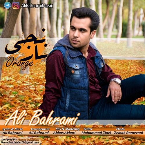 دانلود آهنگ جدید علی بهرامی بنام نارنجی