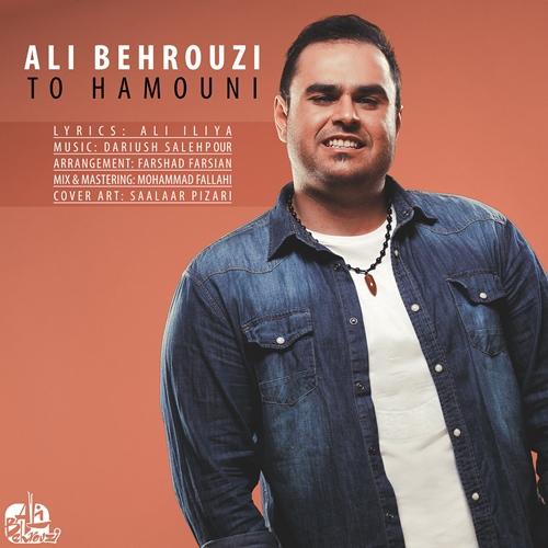 دانلود آهنگ جدید علی بهروزی بنام تو همونی