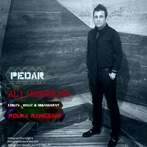 دانلود آهنگ جدید علی حسینی بنام پدر