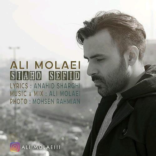 دانلود آهنگ سیاه و سفید از علی مولایی