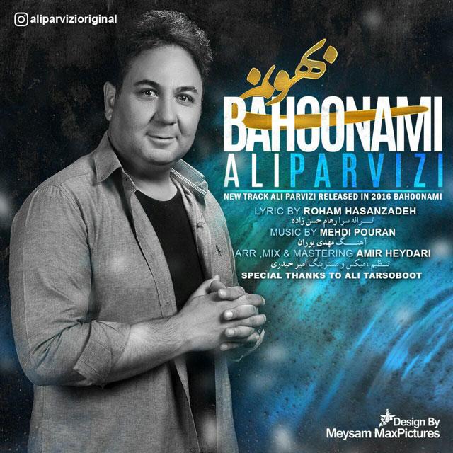 دانلود آهنگ جدید علی پرویزی بنام بهونمی