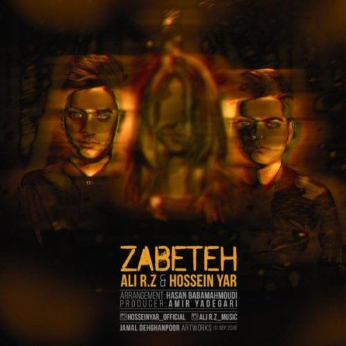 دانلود آهنگ جدید علی R.Z و حسین یار بنام زابطه