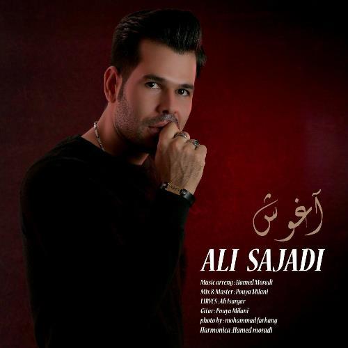 دانلود آهنگ جدید علی سجادی بنام آغوش