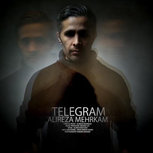 دانلود آهنگ جدید علیرضا مهرکام بنام تلگرام