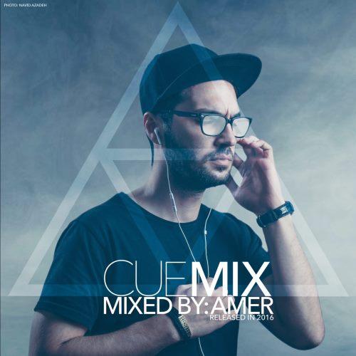 دانلود آهنگ جدید Amer بنام Cue Mix