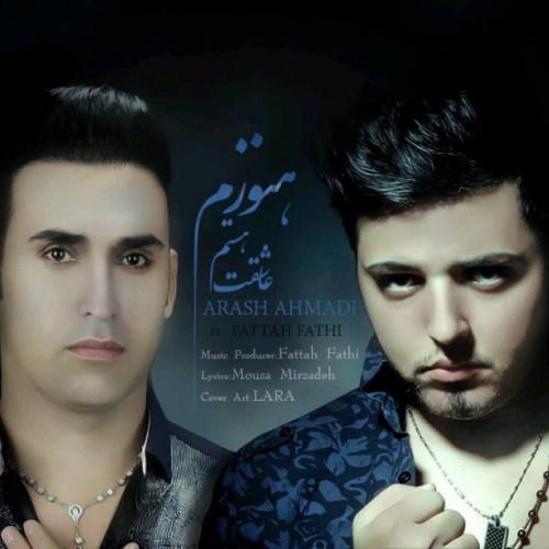 دانلود آهنگ جدید فتاح فتحی و آرش احمدی بنام هنوزم عاشقت هستم