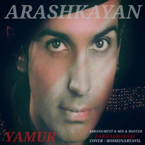 دانلود آهنگ جدید آرش کایان بنام یامور یاغیر