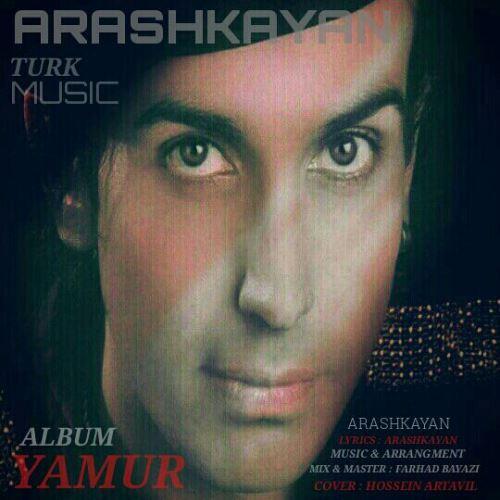 دانلود آلبوم جدید آرش کایان بنام یامور