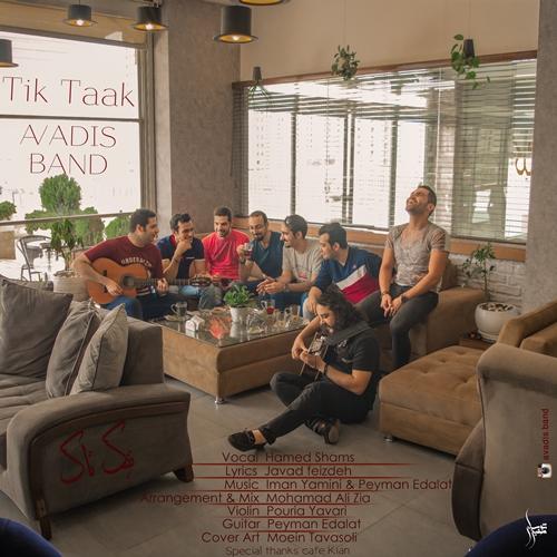 دانلود آهنگ جدید آوادیس باند بنام تیک تاک