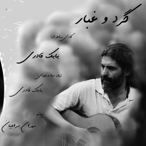 دانلود آهنگ جدید بابک قادری بنام گرد و غبار