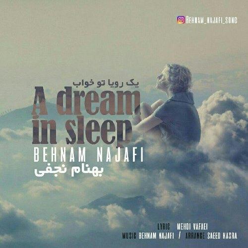 دانلود آهنگ جدید بهنام نجفی بنام یک رویا تو خواب