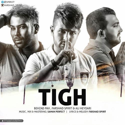 دانلود آهنگ جدید بهزاد پکس و فرشاد اسپیریت و علی حیدری بنام تیغ