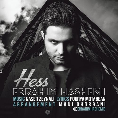 دانلود آهنگ جدید ابراهیم هاشمی بنام حس