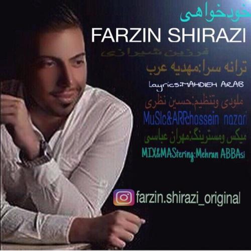 دانلود آهنگ جدید فرزین شیرازی بنام خودخواهی