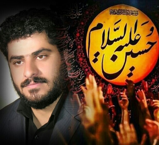 دانلود مداحی حاج جواد اسلامپور بنام مظلوم حسین