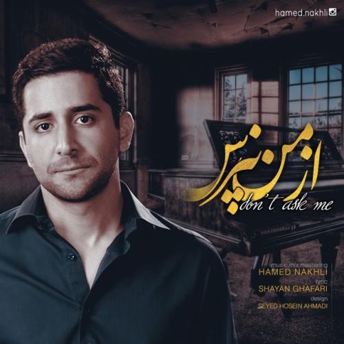 دانلود آهنگ جدید حامد نخلی بنام از من نپرس