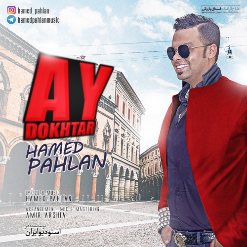 http://dl.pop-music.ir/images/1395/Tir/Hamed-Pahlan-Ay-Dokhtar.jpg