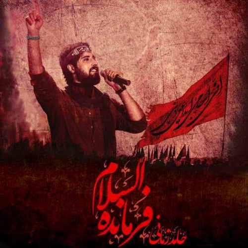 دانلود آهنگ جدید حامد زمانی بنام فرمانده السلام با بالاترین کیفیت