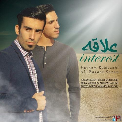 دانلود آهنگ جدید هاشم رمضانی و علی باروت سازان بنام علاقه