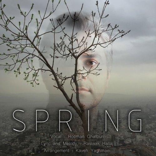 دانلود آهنگ جدید هومن غفوری بنام بهار