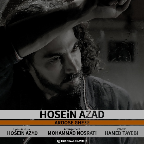 دانلود آهنگ جدید حسین آزاد بنام عروس قصه