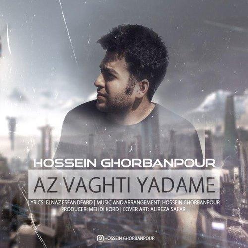دانلود آهنگ از وقتی یادمه از حسین قربانپور