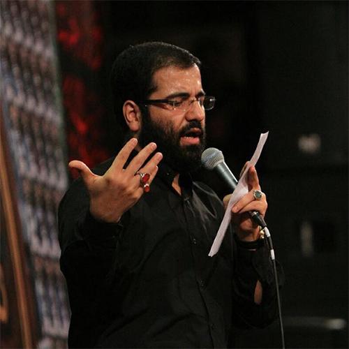 دانلود مداحی حاج حسین سیب سرخی محرم ۹۵