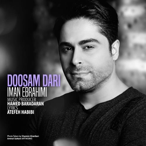 دانلود آهنگ جدید ایمان ابراهیمی بنام دوسم داری