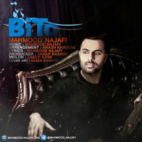 دانلود آهنگ جدید محمود نجفی بنام بی تو