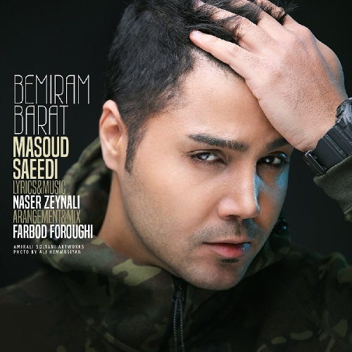 دانلود آهنگ جدید مسعود سعیدی بنام حسی که دارم