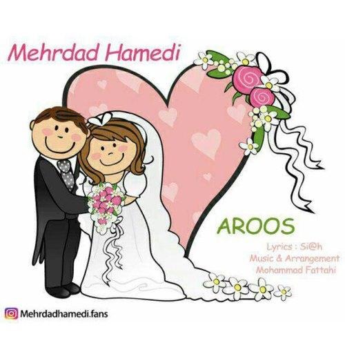 دانلود آهنگ جدید سامان جلیلی عروس
