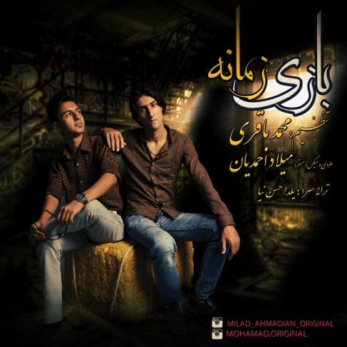 دانلود آهنگ جدید میلاد احمدیان و محمد باقری بنام بازی زمانه