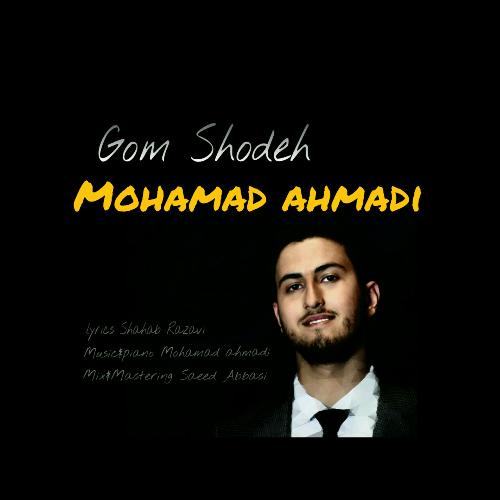 دانلود آهنگ جدید محمد احمدی بنام گمشده